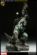 Sideshow Skaar Son Of Hulk P.f. Statue Exclusive Mint Only 500 Made