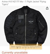 Rare Avirex Flying Tigers 6142177 Ma-1 Flight Flight Jacket Sold Out From Japan