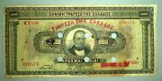 Greece 1000 Drachmai 1926 Banknote 15/10/1926 Cancelled Holes Double Stamp