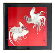 Framed Japanese Embroidery Textile Panel Rootsters Signed