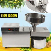 New Automatic Small Oil Press Machine Stainless Steel Cold Hot Press 1.5kw Usa