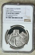 Ana 1985 1 Oz Silver Error Medal Ngc Pf 68 Uc Great Wall Of China Mintage = 500