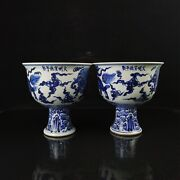 6.4'' China Blue And White Porcelain Bowl Unicorn Pottery Bowl Cup