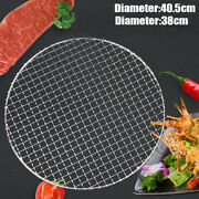 Barbecue Round Grill Net Thickened Grill Basket Bbq Net For Steak Meat Vegetable