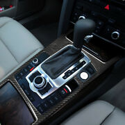 For Audi A6 2005-2011 Right Drive Carbon Fiber Gear Panel And Side Panel Sticker