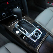 For Audi A6 2005-2011 Left Drive Carbon Fiber Gear Panel And Side Panel Sticker