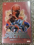 Tokusatsu Dvd Spider-man Toei Tv Series Dvd-box First Production Limited Japan