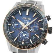 Free Shipping Pre-owned Seiko Astron Sbxc007 2018 5x Series Limited Model