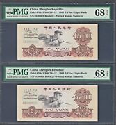 2x1960 China 5 Yuan P-876b S/n Ii Ii 03398619-20 Pmg 68 Epq 淺黑 連號無4and7