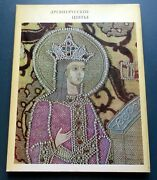 1971 Old Russian Sewing Middle Ages Art Soviet Illustrated Book Album Rare 15000