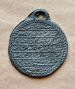 Large Lead Old Islamic Pendant-amulet With Inscriptions In Both Sides.rare