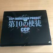 Junk Ccp Evangelion 10th Apostle High Grade Ver With Luminous Gimmick Used F/s