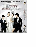 The Lawyers Of The Great Republic Korea - South Korean Dvd - English Subtitle
