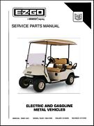 1994 1995 E-z-go Medalist 4 Caddy Electric And Gas Golf Cart Service Parts Manual
