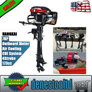 Hangkai Outboard Machine 7hp 4stroke Boat Engine /air Cooling+cdi System 173cc