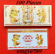 100pcs/lot One Hundred Quintillion Chinese Dragon And Phoenix Banknote For Gifts