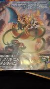 Pokemon Card Game Art Collection Book With Sealed Charizard 276/xy-p