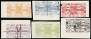 Tasmania Beer Duty 1880 Qv 2nd Issue Set Revenue Proofs 1 Sheet Of Each Existed