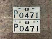 Vintage 40and039s-50and039s Ryukyu Islands License Plate For Us Forces Okinawa Japan