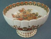 19c Japanese Imperial Satsuma Gosu Blue Signed Footed Bowl 7.3 Inch Diameter