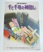 Studio Ghibli Poster Spirited Away Theater Not For Sale Rare