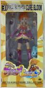 Cmand039s Jerk To Come Figure Collection / Precure Splash Star Cure Bloom