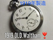 Waltham 100 Previous Old Vintage Pocket Watches 1919 Manufacture Operation