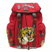 Backpack Day Pack Tiger Flower Embroidery Canvas Red Emblem Silver _42210