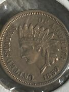 1859 Indian Head Penny