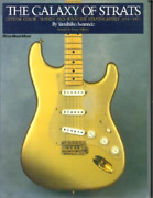 The Galaxy Of Strats Vintage Guiter Book Japan Vintage Guitar Photo Book Used