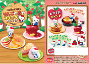 Hello Kitty Apple Sweets Figures All 8 Types Set Sanrio Re-ment New F/s