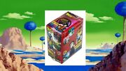 Dragon Ball Z Holochrome Archive Edition Trading Card Box New Sealed Dbz 24 Pack