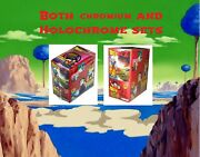 Dragon Ball Z Holochrome And Chromium Boxes Bundle - New Sealed Dbz 24 Pack