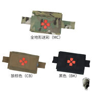 Tmc 3442 Medical Pouch Tactical Molle Pouch Portable Military First Aid Kits Bag