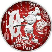 2017 Nieu 2 Steamboat Willie Happy New Year Balls 1oz 999 Silver Coin