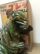 Godzilla Tinplate Things At The Time Moving Works