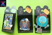 Disney Pins X3 Glow In The Dark Halloween 2001 Haunted Mansion 2003 And 04' Le2000
