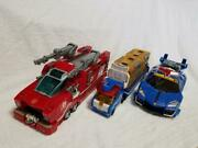 Hyperpolis Car Container Carrier Blue Police 01 Hyper Rescue