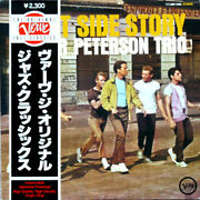 The Oscar Peterson T-west Side Story-vinyl Records-28