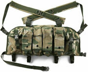 Chinese Type 56/81 Camouflage Chest Rig Mag Ammo Pouch