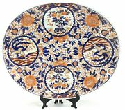 19th C Japanese Meiji Imari Oval Platter 20 Inches Wide Floral With Cranes