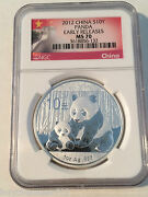 2012 China Panda - Ngc Ms70 Early Releases - Great Wall Of China Label 1 Oz.