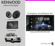 4019bt/419bt Speakers And Subwoofer Package For Toyota Prado 2009-2013 150 Series