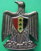 Vintage Iraq- Iraqi Armed Forces Large Eagle Pin Badge