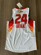 Kobe Bryant Signed Adidas All Star Game Jersey With Coa