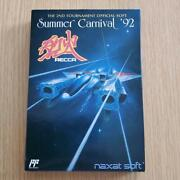 Nes Summer Carnival 92 Fire Nes Console System Japan Import