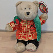 2013 Starbucks Year Of The Snake Bearista Chinese Lunar New Year 108 Mint