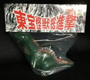 Sunguts Factory Toho All Monsters Attack Godzilla Second Form Characters Fes...