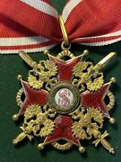 Russia. Order Of St. Stanislaus. Cross.2nd Class.military Division.gilt Bronze