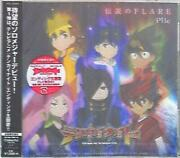 Pile Legend Of Flare / Tenkai Knights [ First Edition Limited Animation Edit...